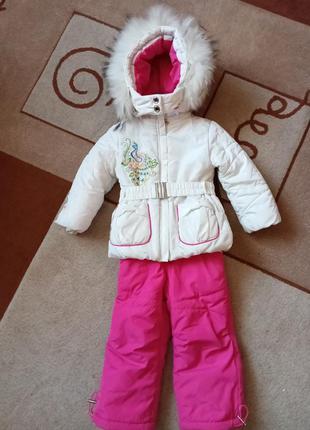 Комплект куртка та штани