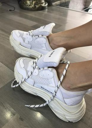 Срочно!кроссовки шикарные!! 🔥