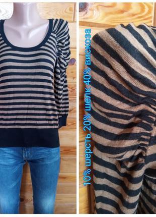 H&m . шерсть шелк вискоза . красивая мягкая кофта кофточка свитер в полоску в идеальном состоянии .