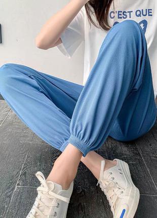 Штаны женские джоггеры в рубчик штанишки с манжетами синие голубые