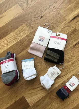 Шкарпетки для дорослих та новонароджених капрони гетрі