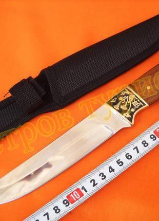 Нож охотничий деревянная рукоять с притыном 287