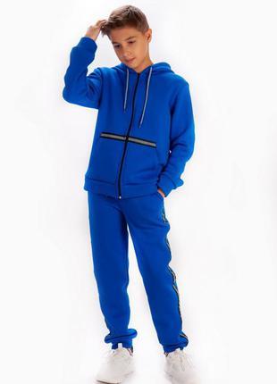Утепленный костюм для мальчиков