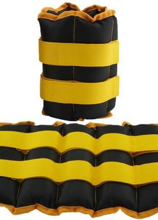Утяжелители - 2 шт по 2,5 кг желто-черные