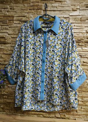 Шикарная блузка/ оверсайз