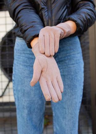 Перчатки without hand beige