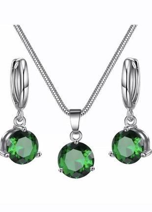 Набор бижутерии зеленый камень / большая распродажа!