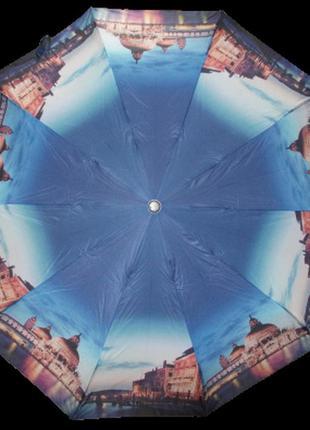 Зонт полуавтомат антиветер susino 01709-1 синий