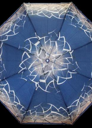 Зонт полуавтомат max 101-6 синий