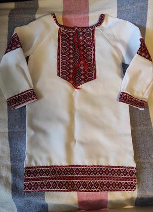 Вишиванка,вишите плаття, розмір 98-104 см,для дівчинки