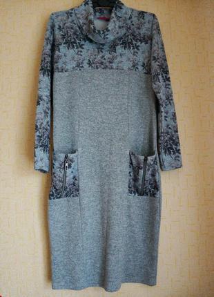 Серое трикотажное женское платье 48 размера