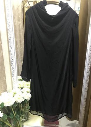 Шелковое платье nu denmark