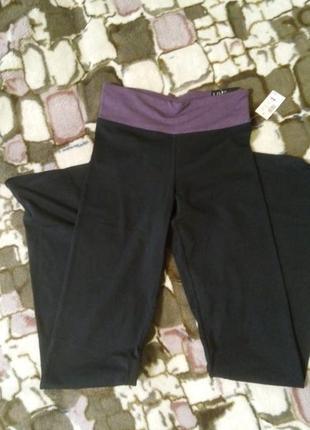 Продам лосины/ брюки доя спорта