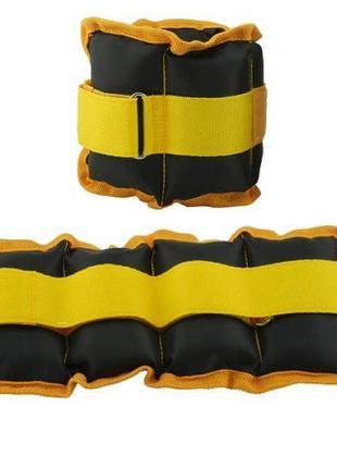 Утяжелители - 2 шт по 0,75 кг желто-черные