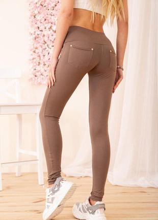 Мокко легинсы штаны лосины тянется ткань качество бомба- s m l xl