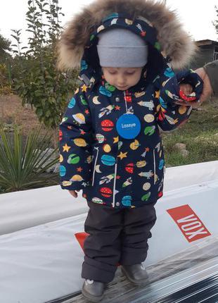 Зимний термо костюм(куртка+брюки)/ горнолыжный