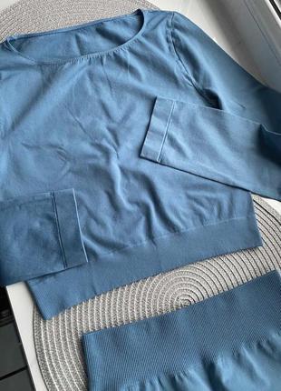 Идеальный твой комплект кроп топ удлинённый кофта темно голубой бесшовный микрофибра