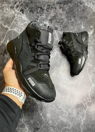 Черевики,чоботи,ботинки