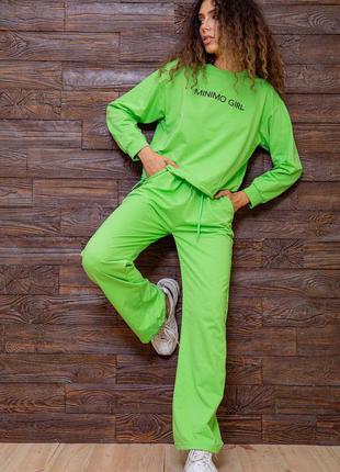 Женский спортивный костюм салатовый цвет