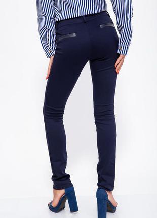 Темно синие зауженные брюки повседневные- s m