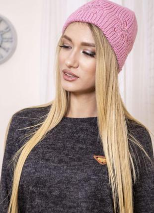 Розовая шапка женская