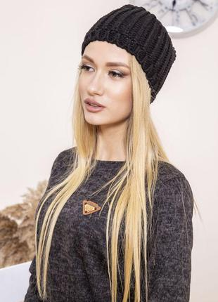 Чёрная женская шапка