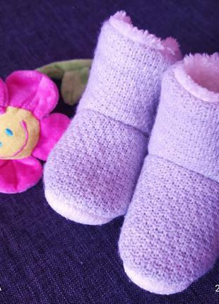 Теплые текстильные сапожки
