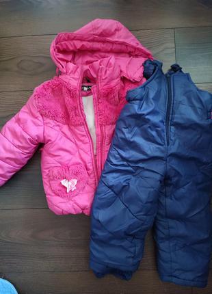 Куртка зимова, комбінезон зимовий, комплект зимовий.