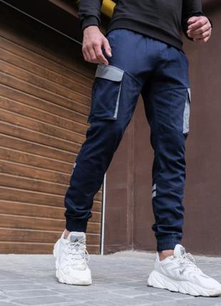 Розкішні штани!доставка 1-3 дня!