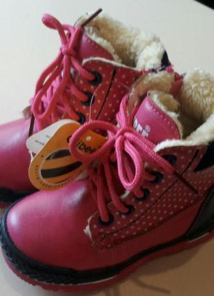 Дитячі зимові черевички clibee