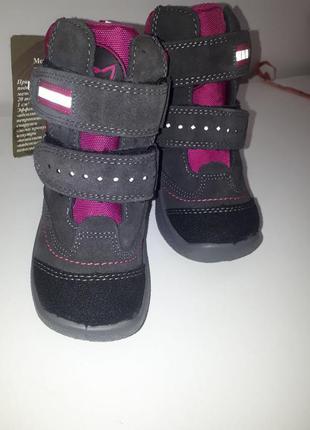 Зимові сапожки (ботіночки) для дівчинки