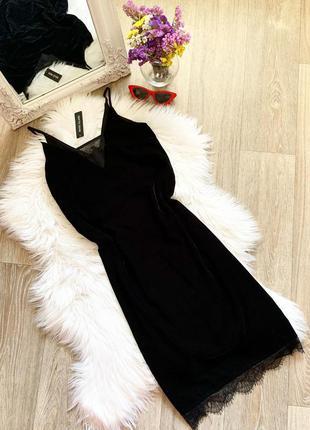 Новое чёрное бархатное платье с кружевом в бельевом стиле 😍