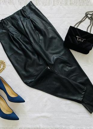 Стильные штаны , кожзам 🖤