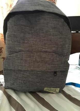 Рюкзак из тканевой плащевки