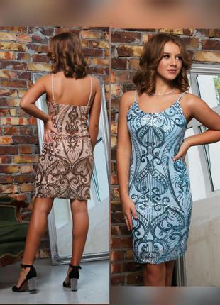 Шикарное вечернее платье с паетками в паетках блестящее сарафан