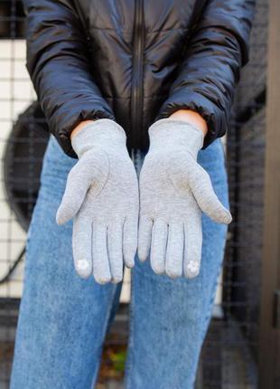 Перчатки without hand light gray