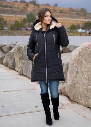 Куртка зимняя на овчине женская