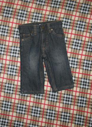 Джинсы на 6-9 мес.*джинсы на трикотажной подкладке