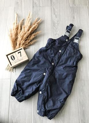 Крутезні зимові штани полукомбинезон комбінезон