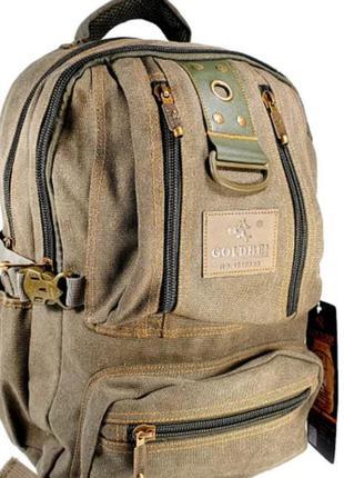 Брезентовый рюкзак gold be,голд би