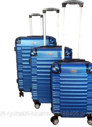 Комплект чемоданов отличного качества  kaiman(возможна продажа поштучно-отдельно),