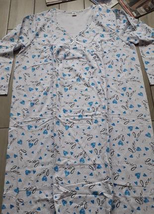 Женская ночная рубашка на байке,nature  размер : 60