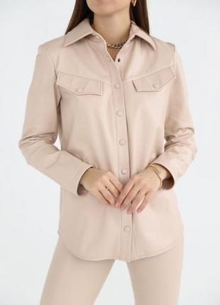 Базовая рубашка с накладными карманами