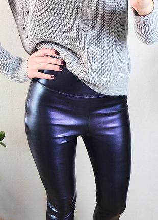 Стильные кожаные брюки лосины с высокой талией цвета металлик