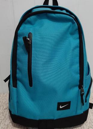 Рюкзак nike спортивный