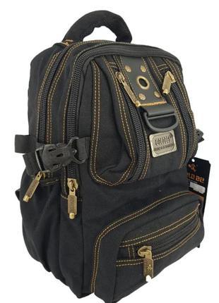 Брезентовый рюкзак gold be,голд би.