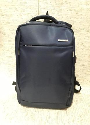 Рюкзак городской, спортивный, школьный