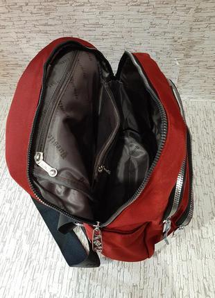 Молодёжный рюкзак для студента, школьника,для прогулки,путешествия и спорта.