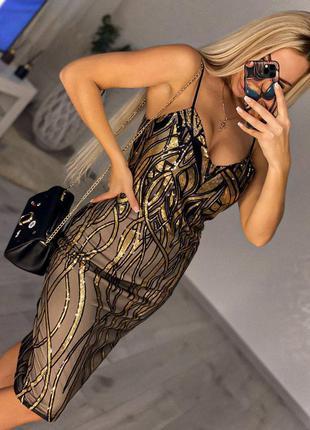 Невероятное платье миди по фигуре , расшитое мелкой пайеткой