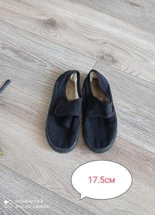 Туфлі -тапочки
